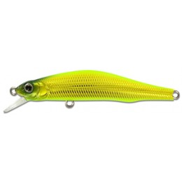 Воблер ZipBaits Orbit 80 SP-SR (321055)