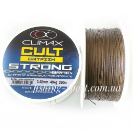 Шнур Climax Trophy Catfish Strong 280м коричневый(324130)