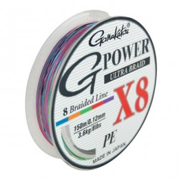 Шнур Gamakatsu G-Power X8 PE 150м Multi Color(51172-0)