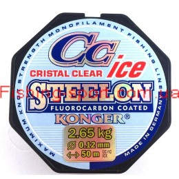 Леска Konger cristal clear ice fluorocarbon coated 0.12мм 2.65кг 50м(322321)
